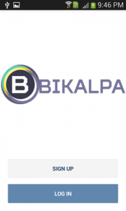 Bikalpa Login Screen