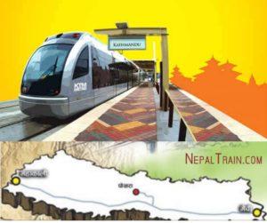 Nepal Train - railways nepal