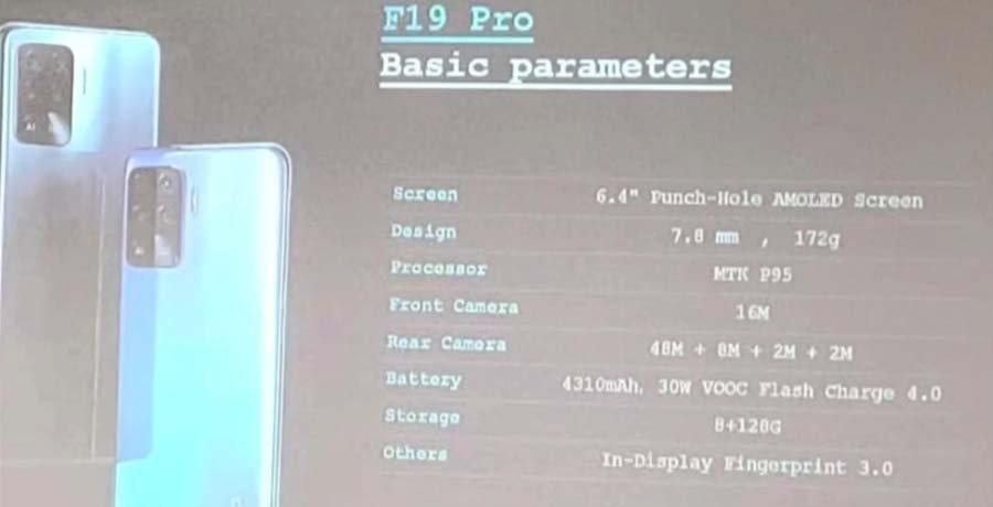 Oppo F19 Pro - Rumors