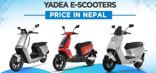 Yadea E-Scooters Price in Nepal S-Like G5 C1S Electric Scooters Features Specs Where to buy