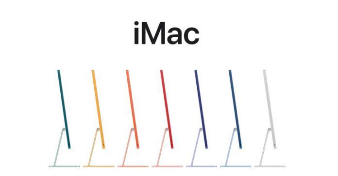 Base vs High-end iMac 2021 performance comparison