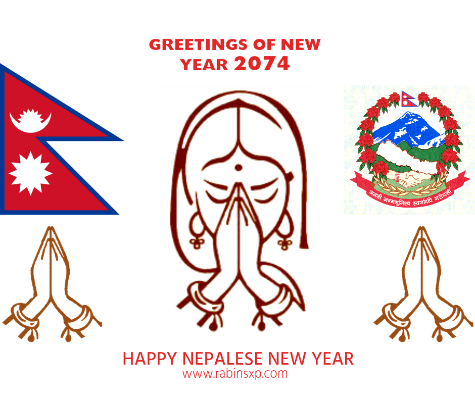 Greetings of New Year 2074