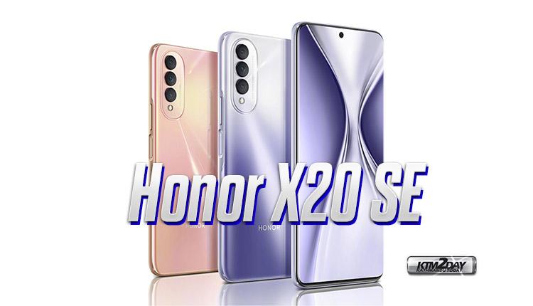 Honor X20 SE Price