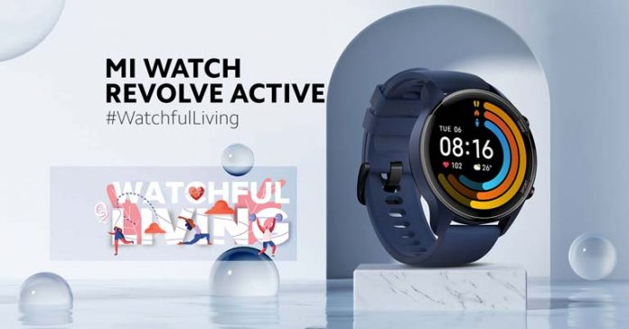 Xiaomi Mi Watch Revolve Active launched Price in Nepal Specifications Features Availability
