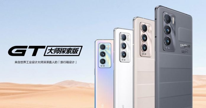 Realme GT Master Explorer Edition Price in Nepal Specifications Features Launch Availability