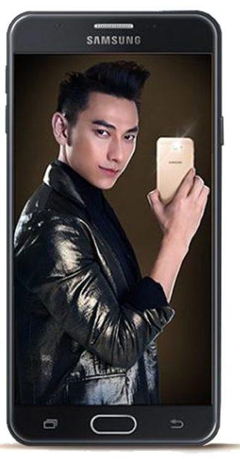 Samsung Galaxy J7 Prime - 4G LTE Smartphone in Nepal