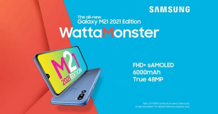 Samsung Galaxy M21 2021 Edition Price in Nepal Launch Specifications Features Availability