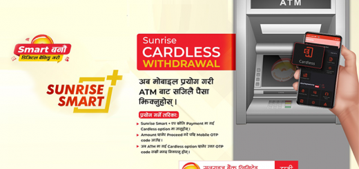 Sunrise Bank Cardless Withdrawal, Get Cash without using an ATM Card