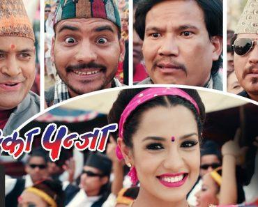 Watch Chhaka Panja Full Movie